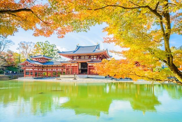 Temple de byodo-in Photo gratuit