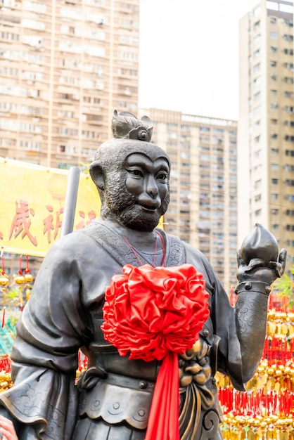 Temple Sik Sik Yeun Wong Tai Sin, Hong Kong Photo Premium
