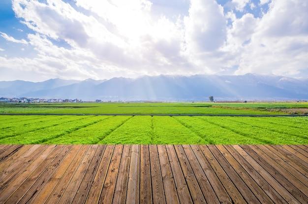Les Terres Agricoles Photo gratuit