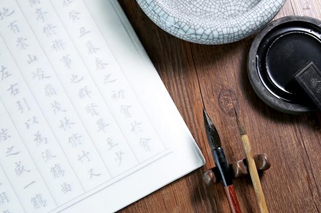 Texte de scène de calligraphie chinoise: ancienne prose chinoise Photo gratuit
