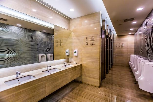 Toilette Publique Photo gratuit