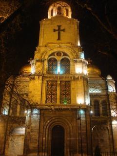 Varna cathédrale de nuit Photo gratuit