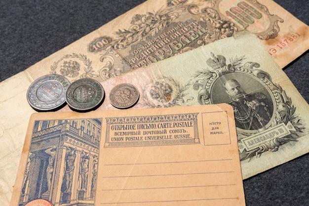Vieux billets russes et quelques pièces de monnaie. r Photo Premium