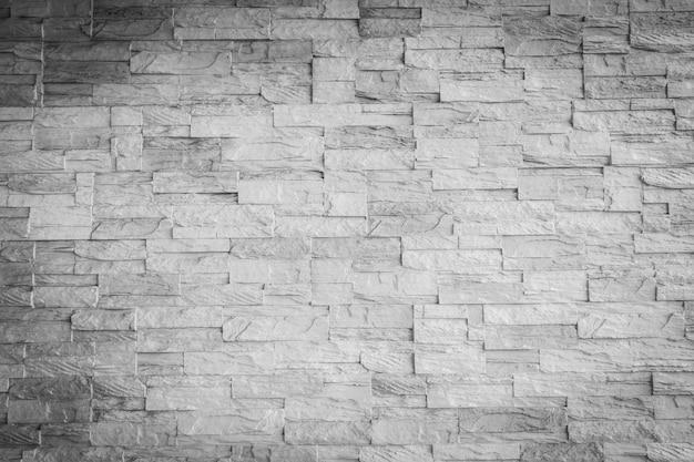 Vieux mur de briques textures pour le fond Photo gratuit