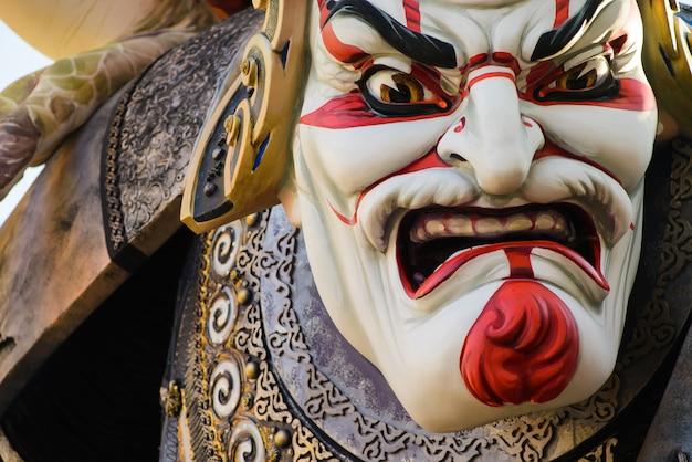 Visage de poupée samouraï Photo Premium