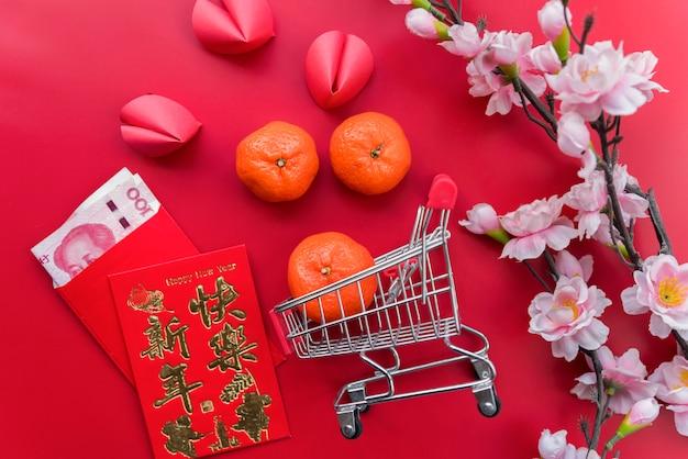 Vue De Dessus Composition Du Nouvel An Chinois Photo gratuit