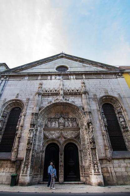 Vue De L'église De Nossa Senhora Da Conceicao Velha, Située à Lisbonne, Au Portugal. Photo Premium