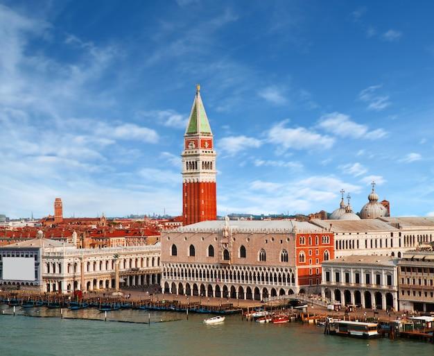 Une vue de venise en italie Photo Premium