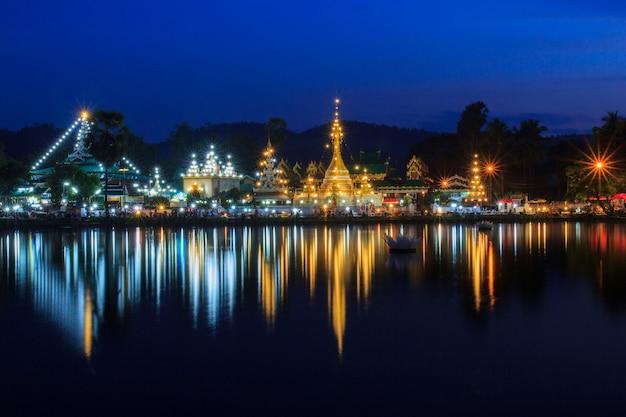 Wat jong klang dans la nuit noire et reflet à maehongson, province du nord de la thaïlande Photo Premium