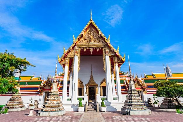 Wat pho, bangkok Photo Premium