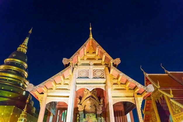 Wat phra singh à chiang mai, thaïlande. Photo Premium