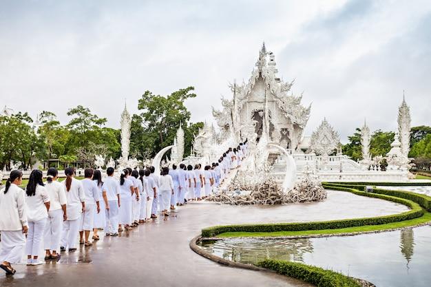 Wat rong khun Photo Premium