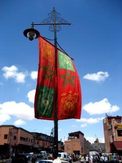 drapeau marocain Photo gratuit