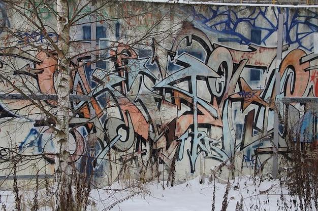 murale gris mur de graffiti street art t l charger des photos gratuitement. Black Bedroom Furniture Sets. Home Design Ideas
