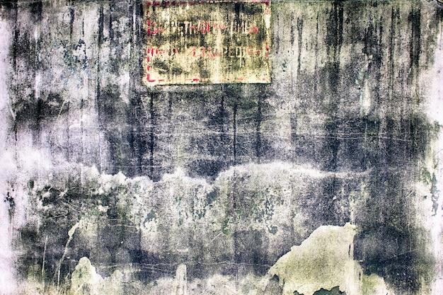Priorità bassa di struttura del muro di cemento grigio nero Foto Premium