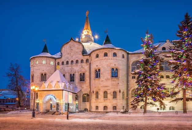 Costruzione della banca di stato a nizhny novgorod in inverno Foto Premium