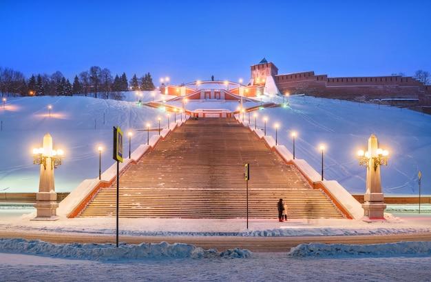 Scala di chkalovskaya vicino alle mura del cremlino di nizhny novgorod Foto Premium