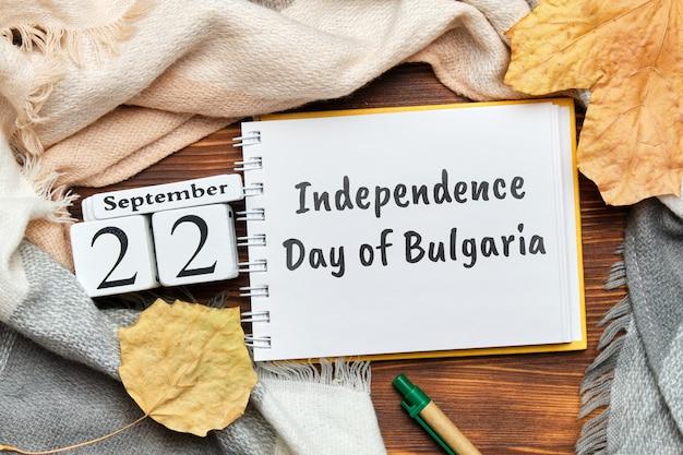 Giorno dell'indipendenza della bulgaria del calendario del mese di autunno settembre. Foto Premium