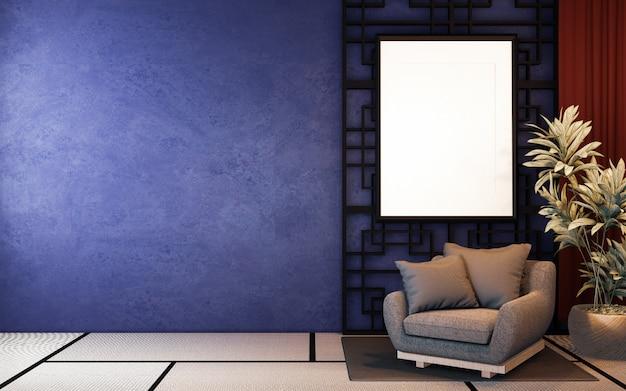 Interior design, stile giapponese per la zona giorno in casa di lusso. Foto Premium