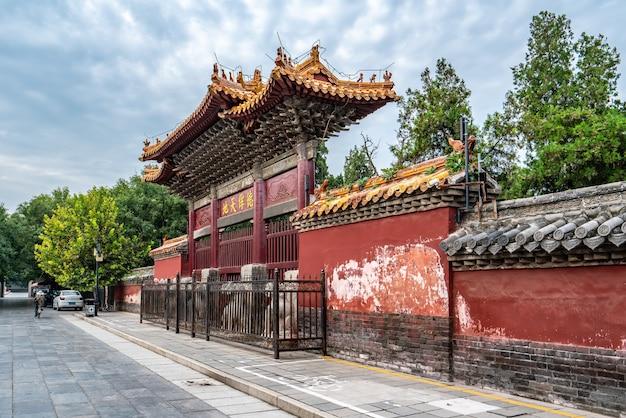 Tempio e cimitero di confucio di qufu nel patrimonio mondiale dell'unesco Foto Premium