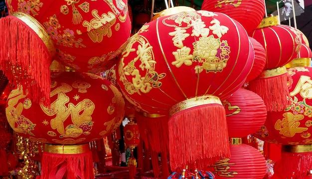 Lanterne rosse per il capodanno cinese, decorazioni e ornamenti per il capodanno cinese per celebrare fortuna, salute e prosperità. Foto Premium