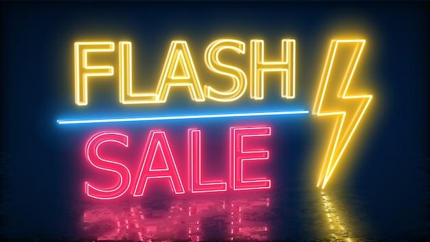 Vendita insegna al neon per promo. concetto di vendita e liquidazione. Foto Premium