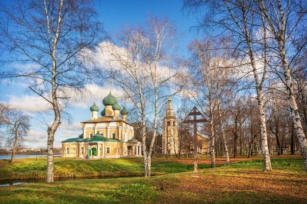 Cattedrale della trasfigurazione con un campanile tra gli alberi del parco del cremlino di uglich sotto i raggi del sole autunnale Foto Premium