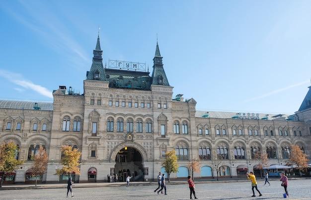 Vista dalla piazza rossa all'ingresso dell'edificio del grande magazzino principale gum Foto Premium