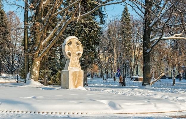 Croce di culto in onore di cirillo e metodio all'interno del cremlino di nizhny novgorod Foto Premium
