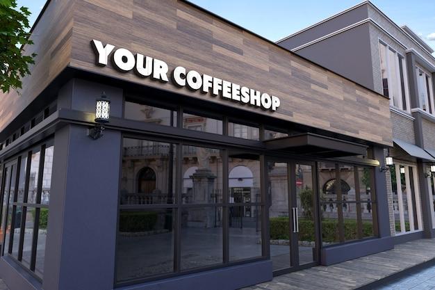 Mockup logo 3d sul segno di facciata in legno Psd Premium