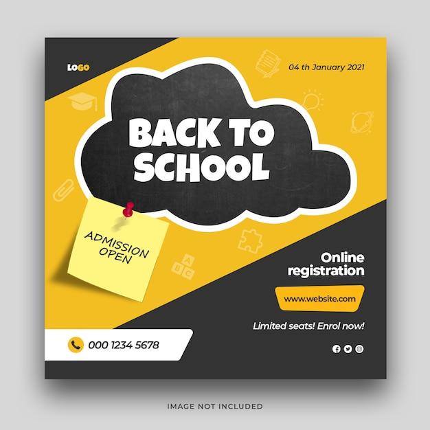 Torna al modello di banner della scuola Psd Premium