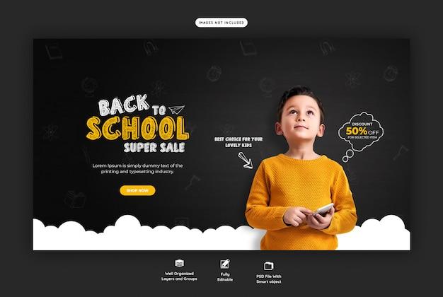 Ritorno a scuola con modello di banner web offerta sconto Psd Premium