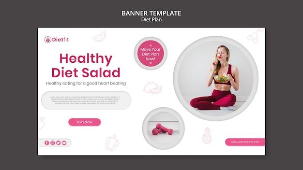 Modello di annuncio del piano di dieta banner Psd Premium