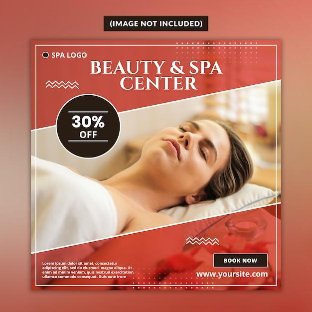 Modello di banner centro bellezza e spa Psd Premium