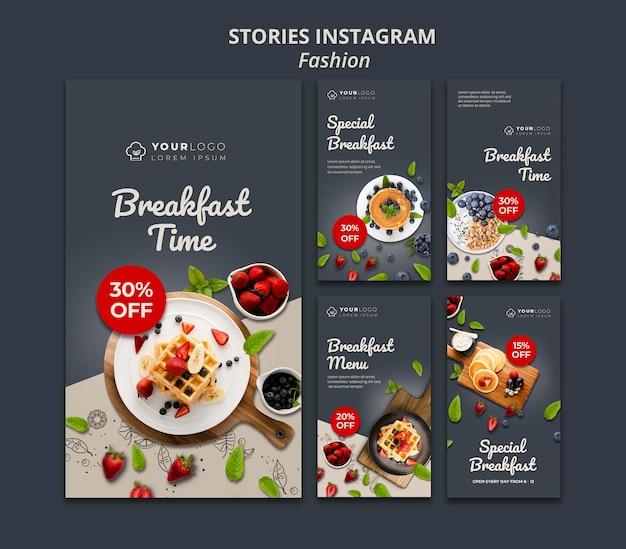 Modello di storie di instagram di tempo di colazione Psd Premium