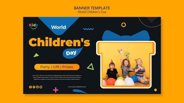 Modello di banner di giorno dei bambini Psd Premium