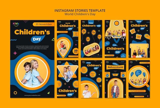 Modello di storie di instagram per bambini Psd Premium
