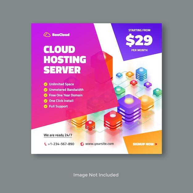 Modello di banner del server di cloud hosting Psd Premium