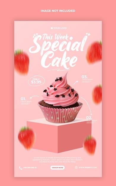 Modello di banner di storie di instagram di promozione menu torta carina Psd Premium