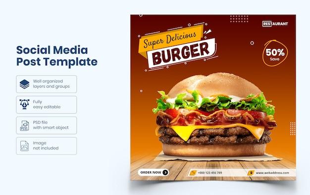 Modello di banner social media cibo delizioso Psd Premium