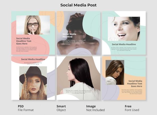 Modello minimale modificabile modello sociale post banner design minimalista semplice e colorato forma astratta con forma fluida e liquida Psd Premium