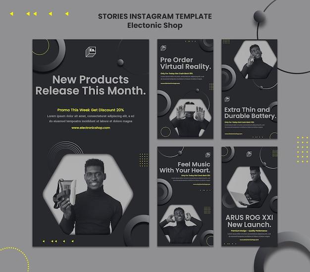 Modello di storie instagram negozio elettronico Psd Premium