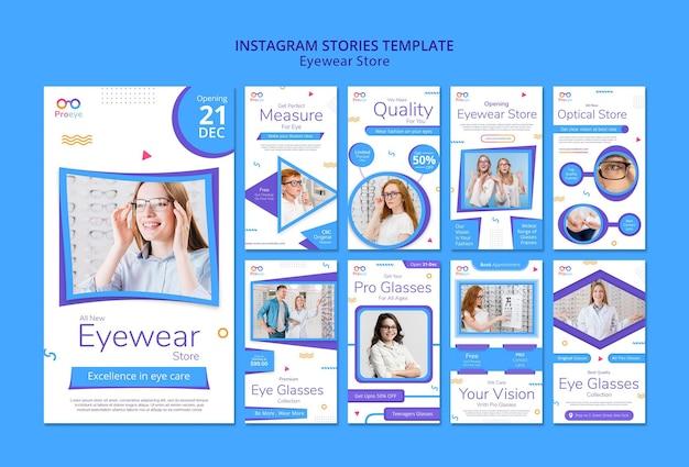Modello di storie instagram negozio di occhiali Psd Premium