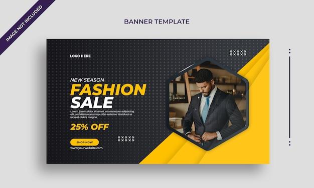 Banner web orizzontale semplice di vendita di moda o modello di post sui social media Psd Premium