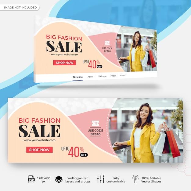 Banner di social media di vendita di moda Psd Premium