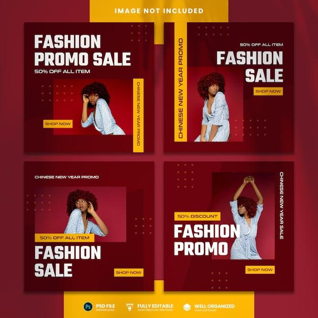 Progettazione del modello di social media di vendita di moda Psd Premium