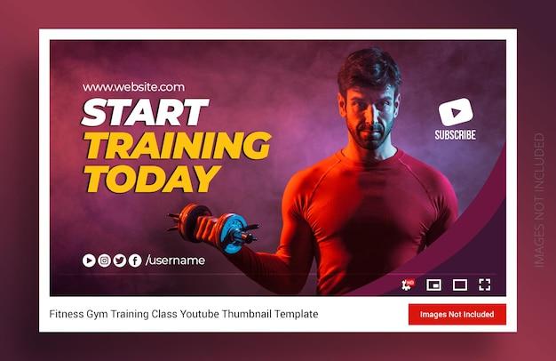 Miniatura del canale youtube e banner web per esercizi di fitness Psd Premium