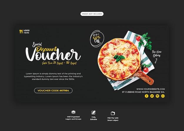 Menu di cibo e modello di buono regalo pizza deliziosa Psd Premium