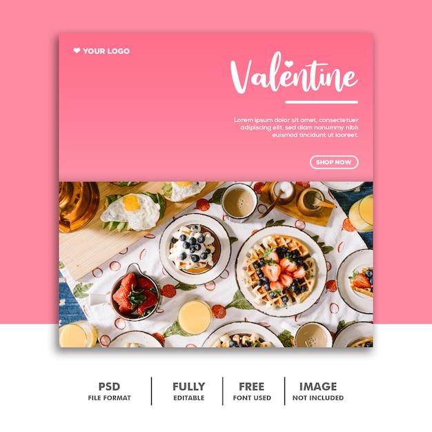 Modello dell'alimento social media valentine Psd Premium