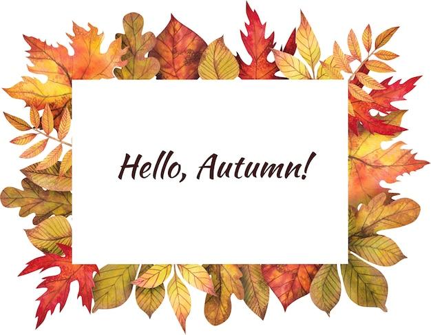Cornice di foglie autunnali dipinta da acquerello Psd Premium